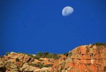 formación luna curiosidades